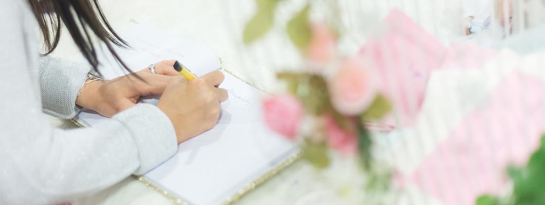 Как да се подготвим за нашия сватбен ден?