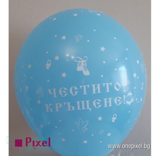 Балон за кръщене