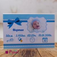 Бебешка визитка със снимка в прозрачна рамка